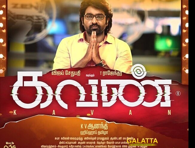 Kavan Touches 100 Days, a Great Booster for Kollywood