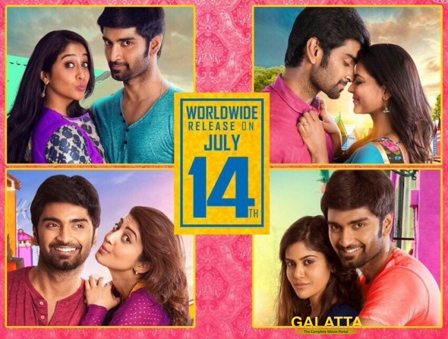 I Decided to Act in GGSR in Just 10 Minutes - Atharvaa
