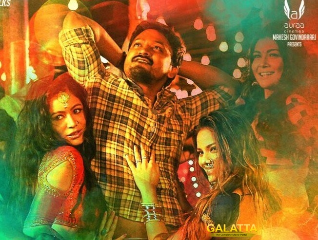 Pandigai - A Must Watch for Action Movie Lovers!