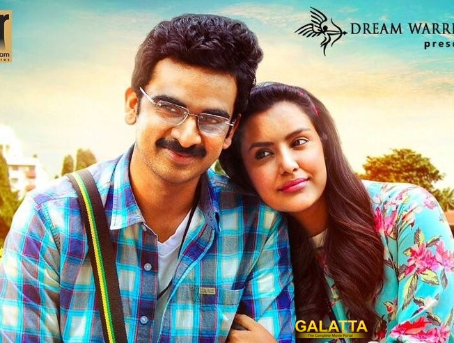 A Story Everyone Could Relate to - Kootathil Oruthan