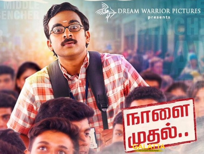 I was a middle bencher and I loved the role - Kootathil Oruthan