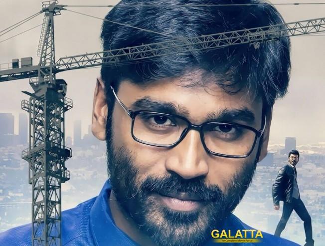 A Tamil film on Pan India Level is Velai Illa Pattathari 2
