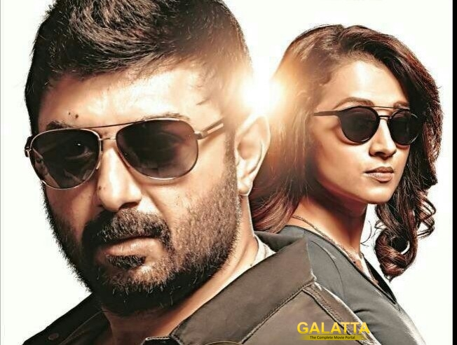 You Can't Miss to Watch Sathuranga Vettai 2 Teaser!