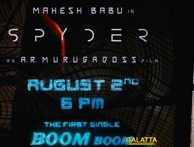 Mahesh Babu's Spyder Single Coming Out at 6 Pm Tomorrow