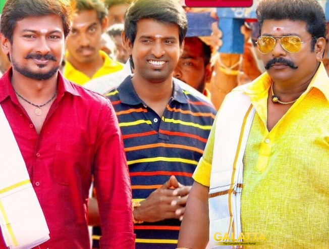 A Comedy Entertainer, Pothuvaga Emmanasu Thangam is Coming Next  Week