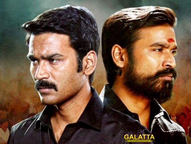 Kodi hits big screens tomorrow - Tamil Movie Cinema News