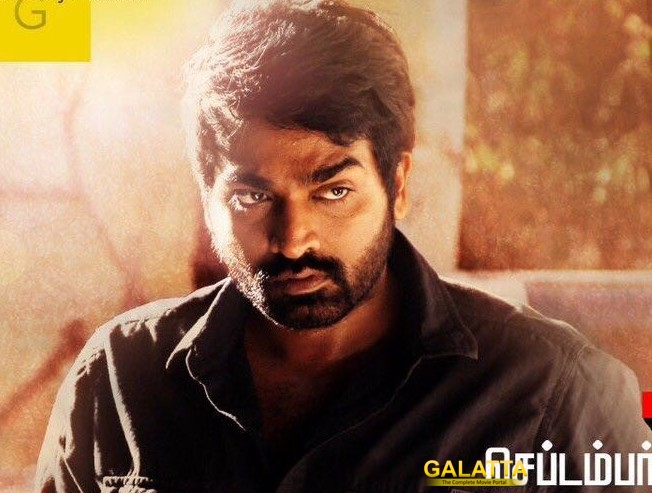 Vijay Sethupathi's 'Ppaahh' Pair is Back