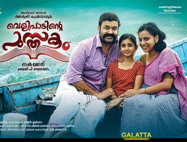 Mindblowing! Mammootty and Mohanlal to Clash at Box Office