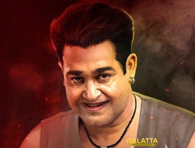 Mohanlal's Odiyan Gets a Release Date