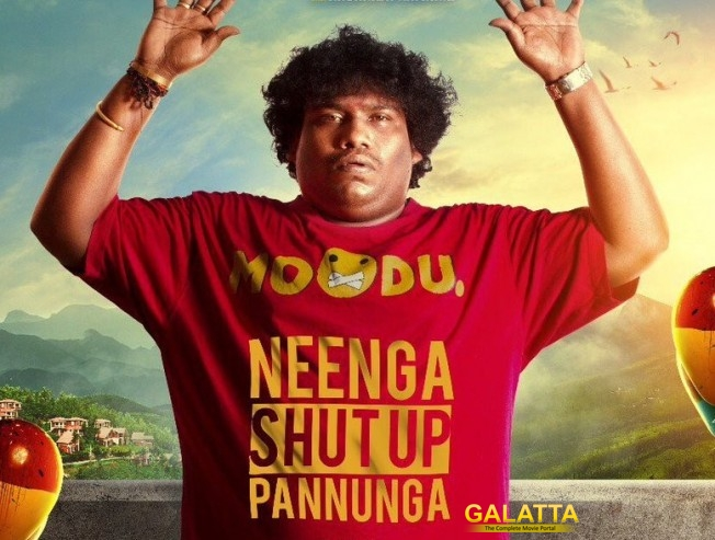 Neenga Shut Up Pannunga - Oviya Rage Continues