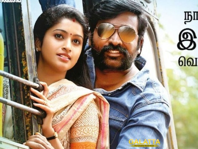 D Imman to Weave Magical Music for Karuppan
