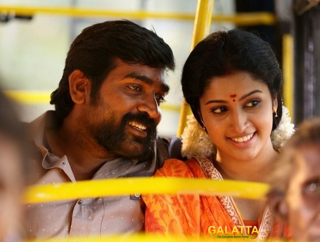 Vijay Sethupathi Adopts Ajith's Thursday Sentiment