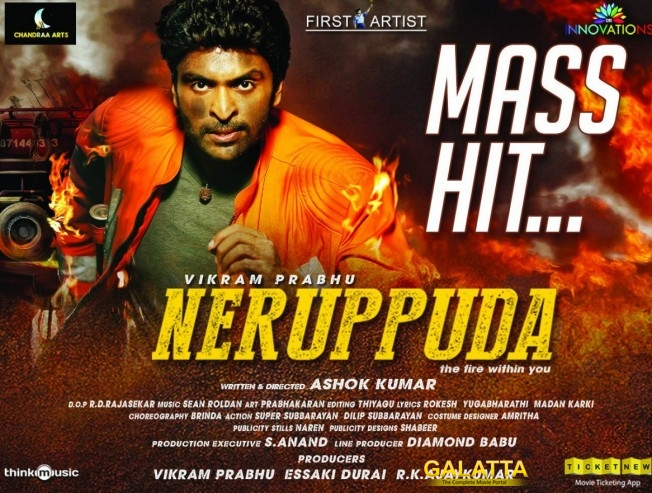 Neruppuda Scores Big Time