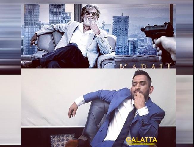 When Dhoni imitated Kabali