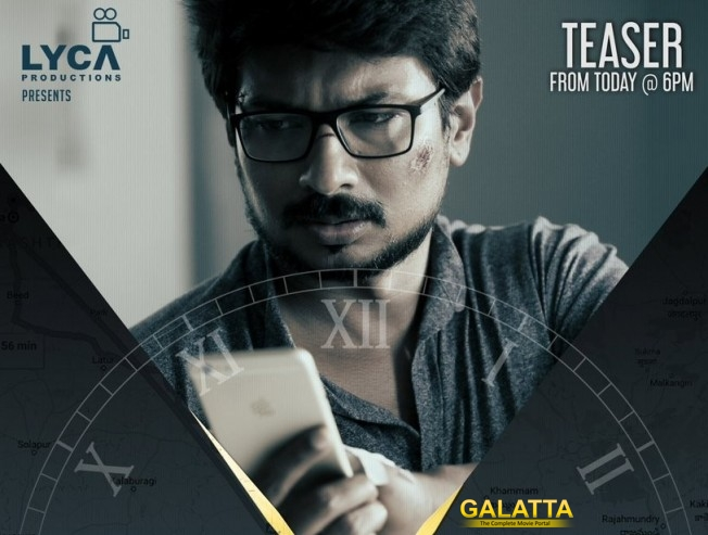 This is Udhayanidhi's Reply to Critics with Ippadai Vellum