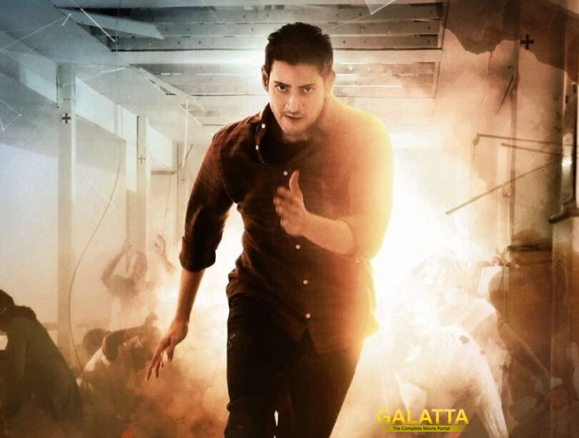 The Brilliance in Mahesh Babu's Spyder