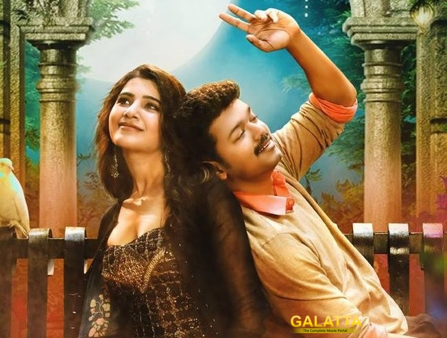 A Stupendous Success for Sri Thenandal's Mersal