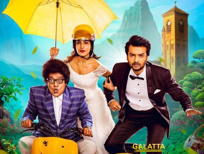Interesting First Look Posters of Rajaratha Released