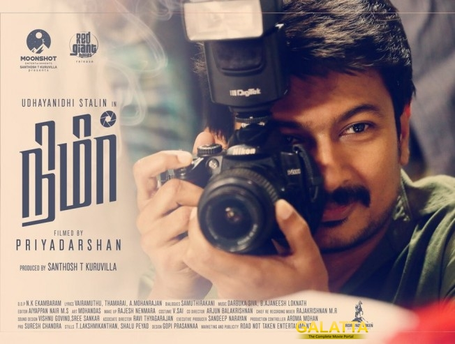 Udhayanidhi Stalin Reveals How He Went On To Land Role In Nimir