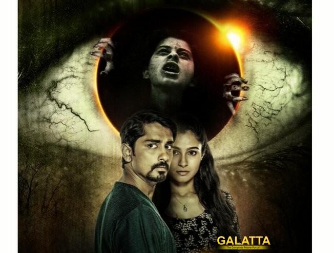 Siddarth's Aval got Hollywood status because...