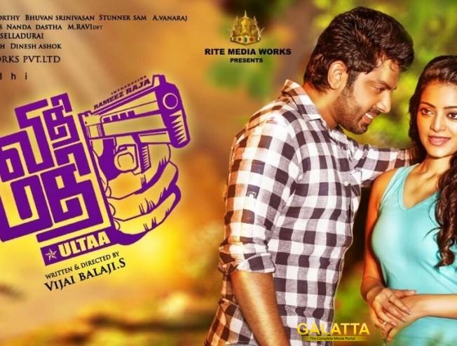 ar murugadoss releases a single tomorrow from vidhi madhi ultaa - Tamil Movie Cinema News