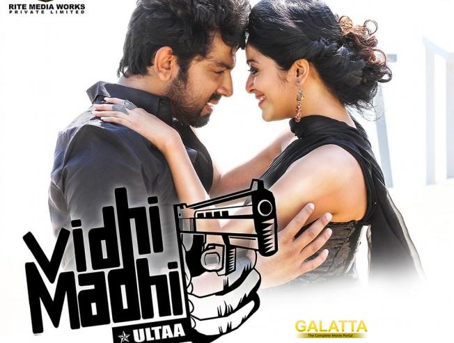 vidhi madhi ultaa gets a u - Tamil Movie Cinema News