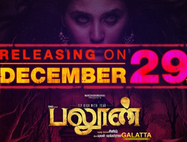 will 2017 be the end of horror - Tamil Movie Cinema News