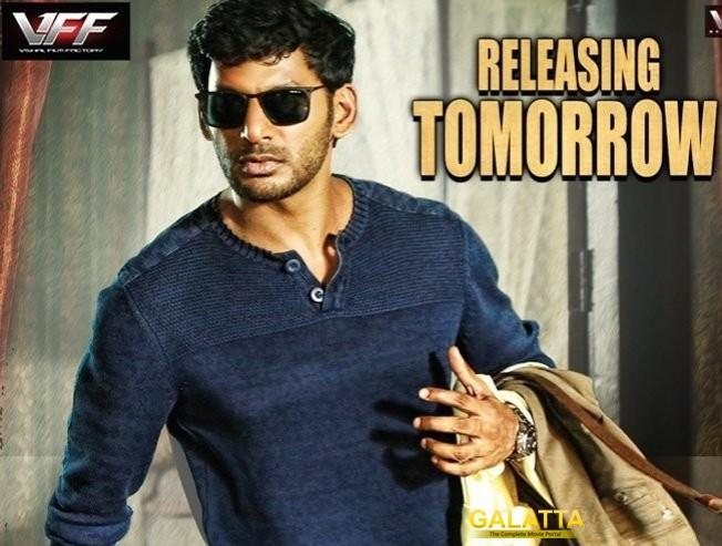Vishal's Detective from tomorrow
