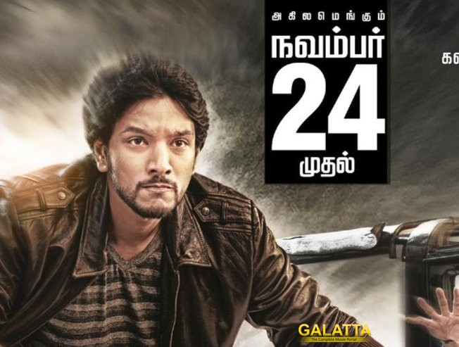 Gautham Karthik's First Ever Attempt with Indrajith