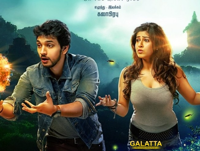 3 Reasons that Makes Indrajith a Must Watch