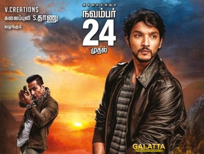 Gautham Karthik May Cross Hat-Trick with Indrajith