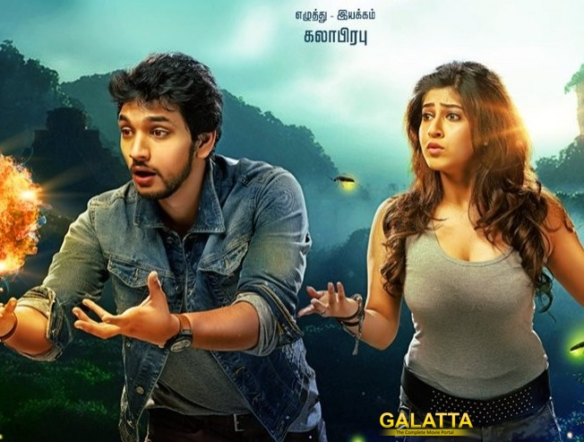 Indrajith Impresses All, Running Successfully Now!