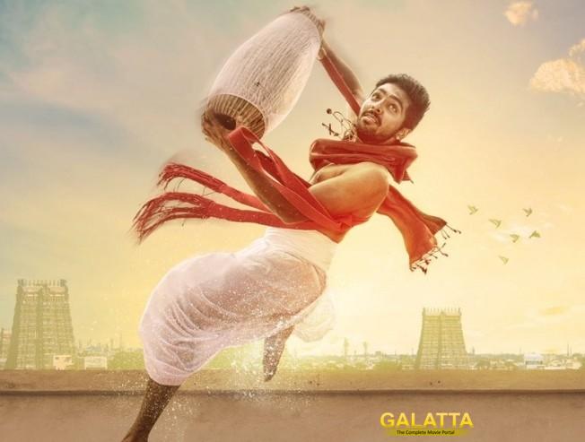 Sarvam Thaala Mayam - First look poster review