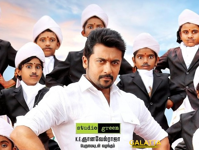 Suriya rewrites Bharathiyar's poem in TSK!