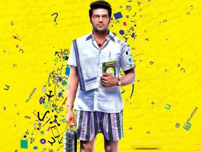 Is Gajinikanth a mockery on Superstar?