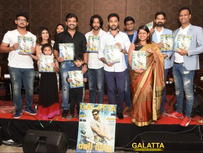 arun vijay launches galatta cinema october issue - Tamil Movie Cinema News