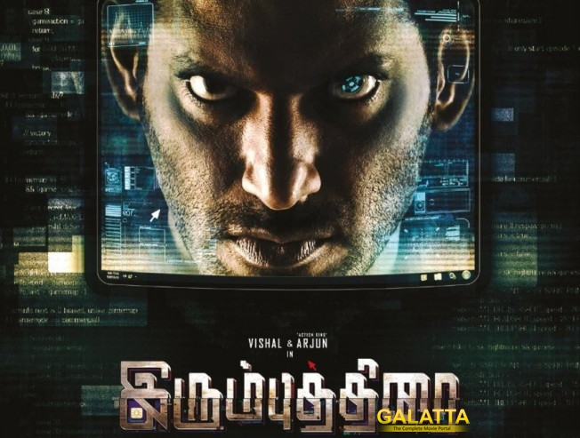 Irumbu Thirai Teaser Review