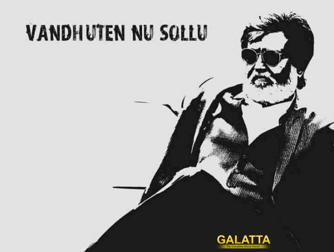 Rajinikanth confirms political entry