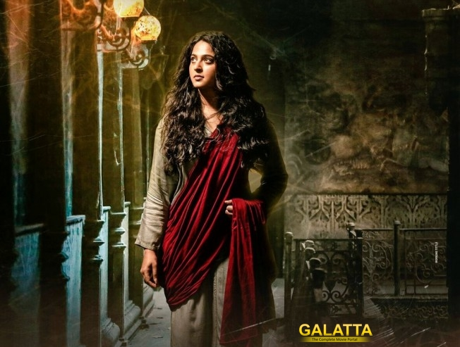 bhaagamathie second look for new year