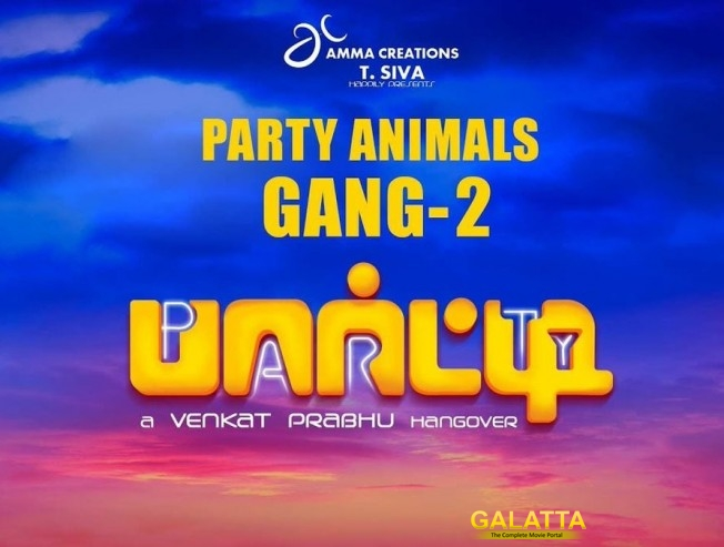 Second Animals Gang Revealed In Peppy Party Promo