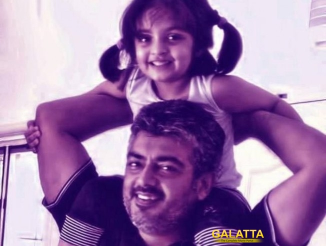 ajith sends biriyani to children for daughter