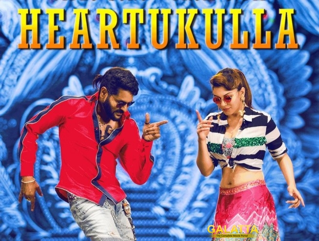 Heartukulla-Video-Song-From-Gulaebaghavali