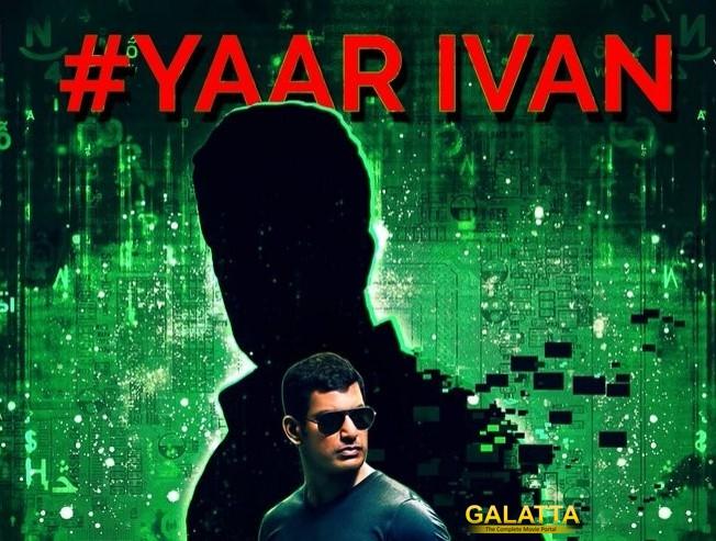 Yuvan Shankar Raja Irumbu Thirai Yaar Ivan Review