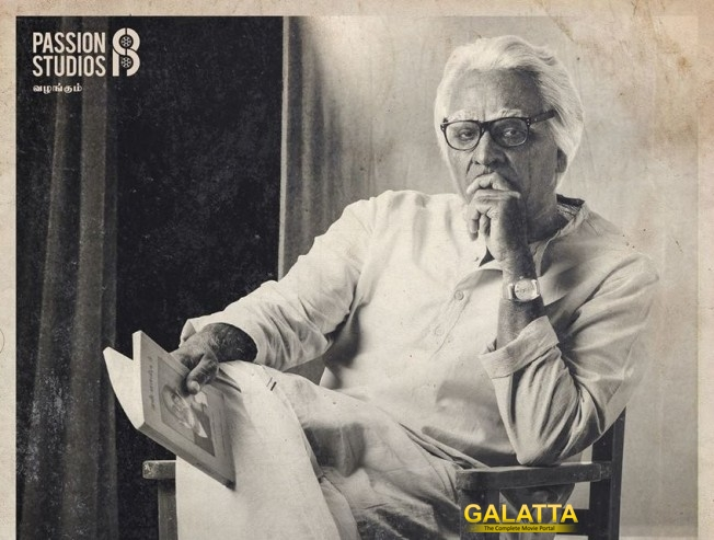 oscar winner kevin haney vijay sethupathi seethakaathi first look