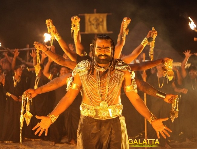 Clarification On Vijay Sethupathi's Role In Oru Nalla Naal Paathu Solren