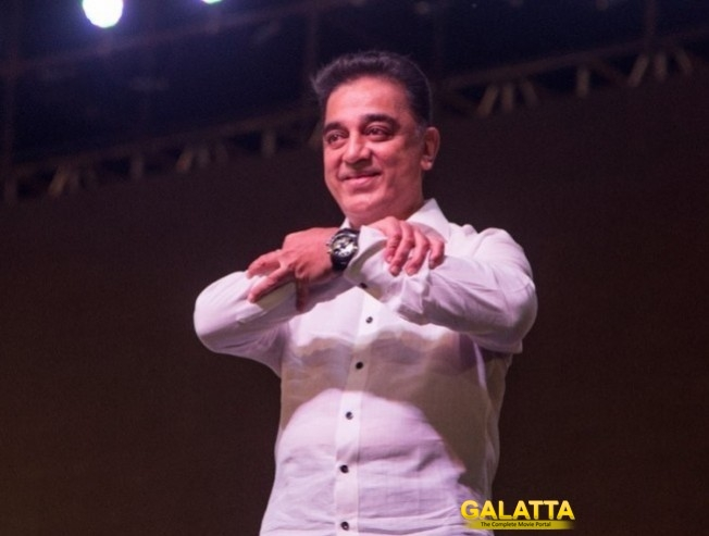 Kamal Haasan Makkal Needhi Maiam Second Round Tour Plans Revealed