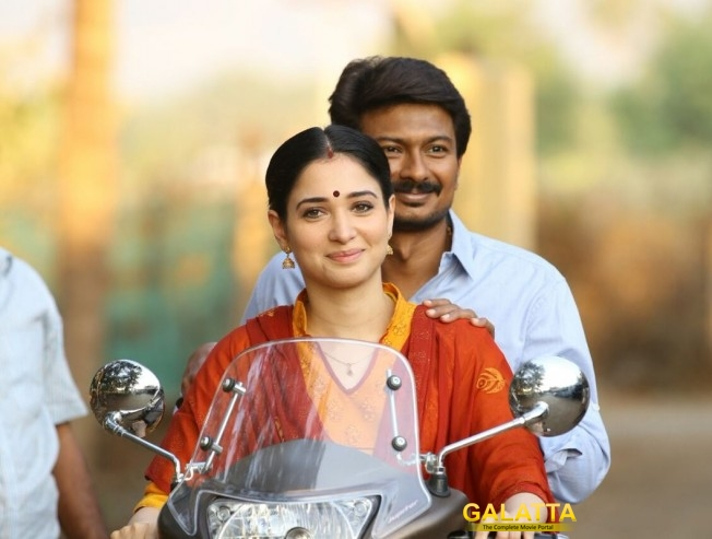 Kanne Kalaimaane First Look Starring Udhayanidhi Stalin And Tamannaah Launch Details