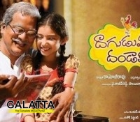 Dagudumutha Dandakor to release on May 1