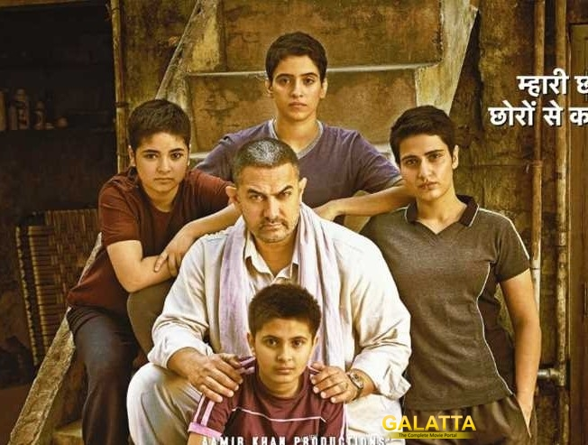 Aamir Khan's Dangal Had a Good Start in China