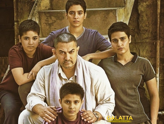 Just saw DANGAL, speechless : Karan Johar